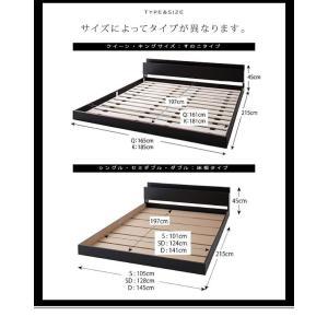 ダブルベッド マットレス付き ベッド ベット ローベッド ロータイプベッド|sunbridge-webshop|06