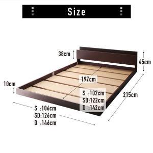 ベッド ベット シングルベッド シングルベット フレーム ローベッド フロアベッド マットレス付きも有り ベッドフレーム シングル & セミダブルも 安い|sunbridge-webshop|19