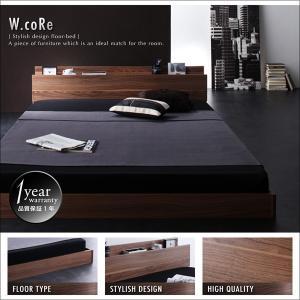 フランスベッド ベッド ベット ダブルベッド ダブルベット ローベッド ロータイプベッド フランスベッド|sunbridge-webshop|02