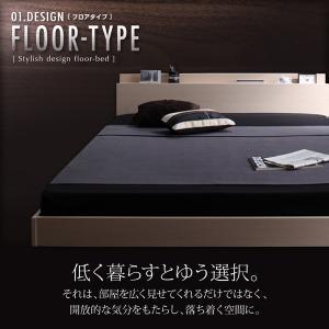 フランスベッド ベッド ベット ダブルベッド ダブルベット ローベッド ロータイプベッド フランスベッド|sunbridge-webshop|04