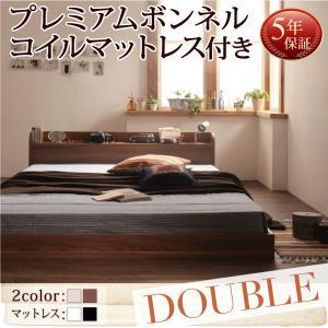 ダブルベッド ダブルベット マットレス付き ダブルベッド ローベッド ロータイプベッド 北欧ベッド|sunbridge-webshop