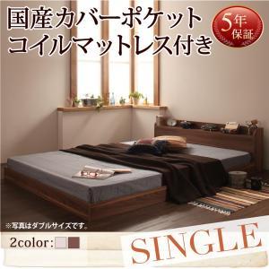 シングルベッド シングルベット ポケットコイルマットレス付き シングルベッド ローベッド ロータイプベッド 北欧ベッド|sunbridge-webshop