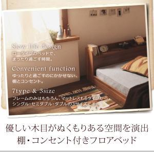 シングルベッド シングルベット ポケットコイルマットレス付き シングルベッド ローベッド ロータイプベッド 北欧ベッド|sunbridge-webshop|02