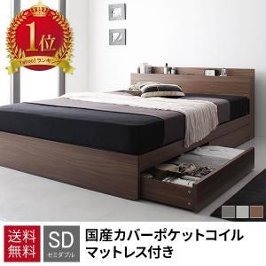 ベッド セミダブルベッド マットレス付き 収納付き|sunbridge-webshop