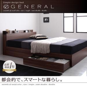 ベッド セミダブルベッド マットレス付き 収納付き|sunbridge-webshop|02