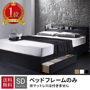 ベッド ベット セミダブルベッド セミダブルベット マットレス付きは下記サイズ・タイプ表からお選び下...