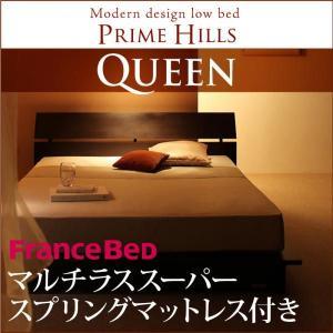 フランスベッド フランスベッド ベッド ベット クイーンサイズベッド クイーンベッド マットレス付き フランスベッド|sunbridge-webshop