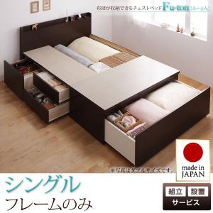 シングルベッド ベッド シングル ベッド (収納 収納つき) ベッド ベット シングルベッド シングルベット 収納付きフレームのみ|sunbridge-webshop