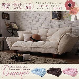 ソファー ソファ sofa 2人掛け 二人掛け ソファベッド リクライニング ポケットコイル ローソファ カウチソファー フロアソファ デザイナーズ 北欧|sunbridge-webshop