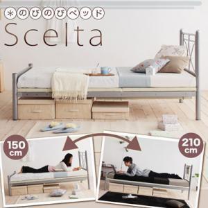 ロフトベッド のびのびベッド シェルタ sunbridge-webshop