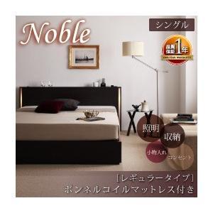 ベッド ベット 収納ベッド 収納つきベッド シングルベッド シングルベット マットレス付き 宮付き (収納 収納つき)|sunbridge-webshop