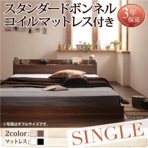 シングルベッド シングルベット マットレス付き シングルベッド ローベッド ロータイプベッド 北欧ベッドの写真