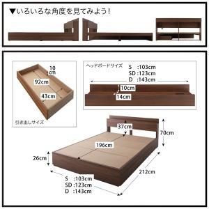 ベッド セミダブル ポケットコイル マットレス付き セミダブルベッド 収納付き セミダブルベッド ポケットコイル (収納 収納つき)|sunbridge-webshop|07