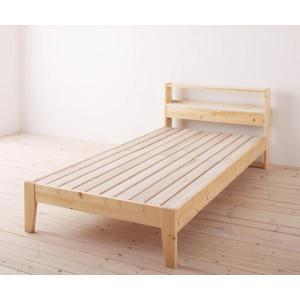 ベッド ベット シングルベッド シングルベット|sunbridge-webshop|04