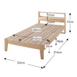 ベッド ベット シングルベッド シングルベット|sunbridge-webshop|05