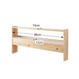 ベッド ベット シングルベッド シングルベット|sunbridge-webshop|06