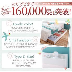 ベッド 収納付きベッド シングル ベッド マットレス付き (収納 収納つき)|sunbridge-webshop|02