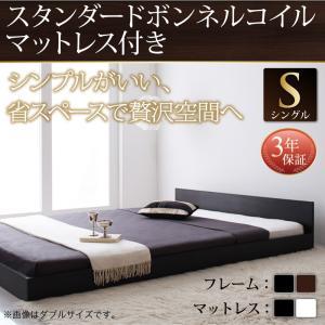 シングルベッド 安い マットレス付き シングルベッド 安い マットレス付き 送料無料 sunbridge-webshop