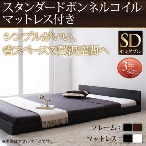 ベッド ベット セミダブルベッド セミダブルベット ローベッド ロータイプベッド 北欧の写真