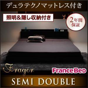 フランスベッド ベッド セミダブルフランスベッド セミダブルベット ローベッド マットレス付き フランスベッド (ローベッド ロ-タイプ)