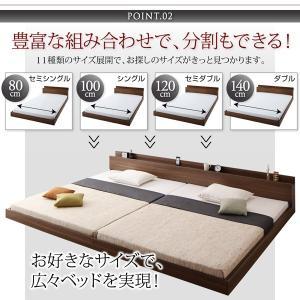 クイーンベッド ベッド クイーン クイーンサイズ 将来分割して使える ローベッド フレームのみ|sunbridge-webshop|03