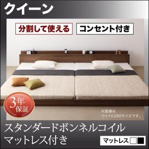 連結ベッド 連結ファミリー 家族ベッドクイーンサイズベッド ベッド クイーン ベット クイーンベッド マットレス付き|sunbridge-webshop