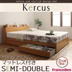 フランスベッド フランスベッド 収納ベッド 収納ベット セミダブルベッド セミダブルベット 収納 収納つき マットレス付き フランスベッド