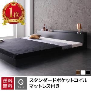 ベッド ベット クイーンベッド クイーンベット ローベッド ロータイプベッド マットレス付きの写真