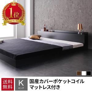ベッド ベット キングベッド キングベット ローベッド ロータイプベッド マットレス付き|sunbridge-webshop