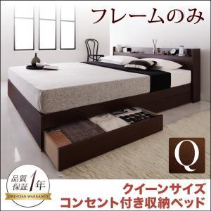 クイーンベッド 収納付きベッド クイーンサイズベッド フレーム マットレス付きは下記サイズ・タイプ表からお選び下さい。お得で安いです。|sunbridge-webshop