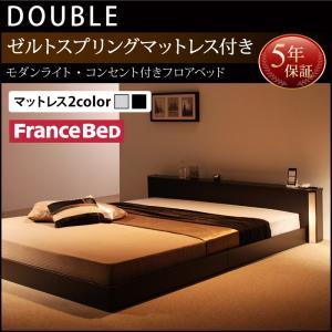 フランスベッド フランスベット ベッド ベット ダブルベッド ダブルベッド マットレス付きの写真