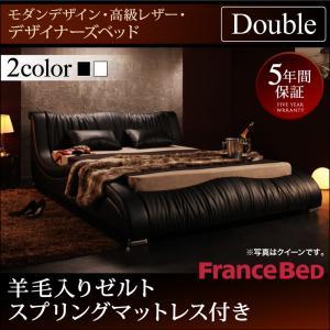 フランスベッド フランスベッド ダブルベッド ダブルベット フランスベッド マットレス付き フランスベッド
