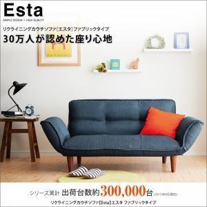 ソファー ソファ sofa 2人掛け 二人掛け ソファベッド リクライニング ポケットコイル ローソファ カウチソファー フロアソファ 日本製 デザイナーズ 北欧|sunbridge-webshop