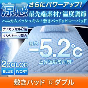 冷却マット ダブル 冷却 マット ひんやり 敷パッド|sunbridge-webshop