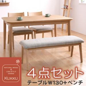 天然木ロースタイルダイニング【Kukku】クック  4点セット sunbridge-webshop