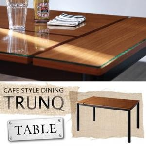 ガラス×ウッドデザイン カフェスタイルダイニング【TRUNQ】トランク/テーブル(W130) sunbridge-webshop