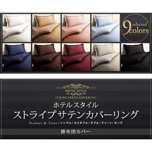 ベッドカバー セミダブル ボックスシーツ セミダブル 9色から選べるホテルスタイル|sunbridge-webshop|02