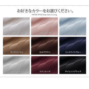 ベッドカバー セミダブル ボックスシーツ セミダブル 9色から選べるホテルスタイル|sunbridge-webshop|05
