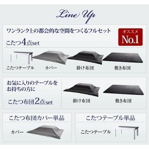 こたつ布団カバー 長方形 おしゃれ 安い 北欧 暖かい あたたかい こたつ布団カバー単品 長方形(75×105cm)天板対応|sunbridge-webshop|02