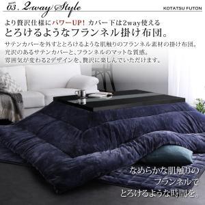 こたつ布団カバー 長方形 おしゃれ 安い 北欧 暖かい あたたかい こたつ布団カバー単品 長方形(75×105cm)天板対応|sunbridge-webshop|05