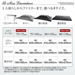 こたつ布団カバー 長方形 おしゃれ 安い 北欧 暖かい あたたかい こたつ布団カバー単品 長方形(75×105cm)天板対応|sunbridge-webshop|06