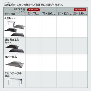 こたつ布団カバー 長方形 おしゃれ 安い 北欧 暖かい あたたかい こたつ布団カバー単品 長方形(75×105cm)天板対応|sunbridge-webshop|08