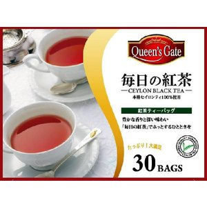 激安!毎日の紅茶 セイロンティー ティーバッグ(30パック)|sunc-shopping