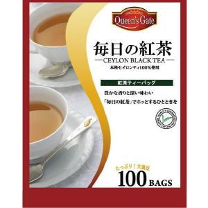 激安!セイロンティー ティーバッグ(100パック) 『毎日の紅茶』|sunc-shopping