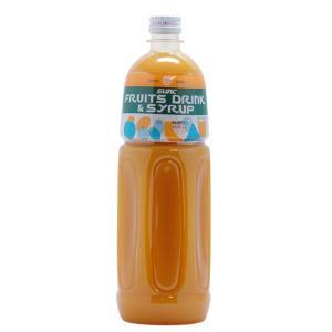 オレンジ50業務用濃縮ジュース1L(希釈タイプ)果汁濃縮オレンジジュース】