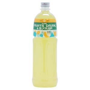 レモン業務用濃縮ジュース1L(希釈タイプ)果汁濃縮レモンジュース|sunc-shopping