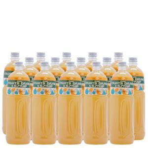 グレープフルーツ業務用濃縮ジュース1L(希釈タイプ)果汁濃縮グレープフルーツジュース 1L×15本|sunc-shopping