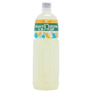 無糖レモンシロップ1L(業務用)無糖レモンフレーバーシロップ|sunc-shopping