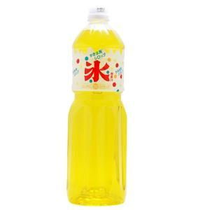 かき氷(カキ氷)シロップ レモン 1.8L業務用
