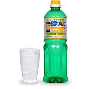 クエン酸飲料(ドリンク) お疲れさんにクエン酸!(10倍稀釈用) sunc-shopping
